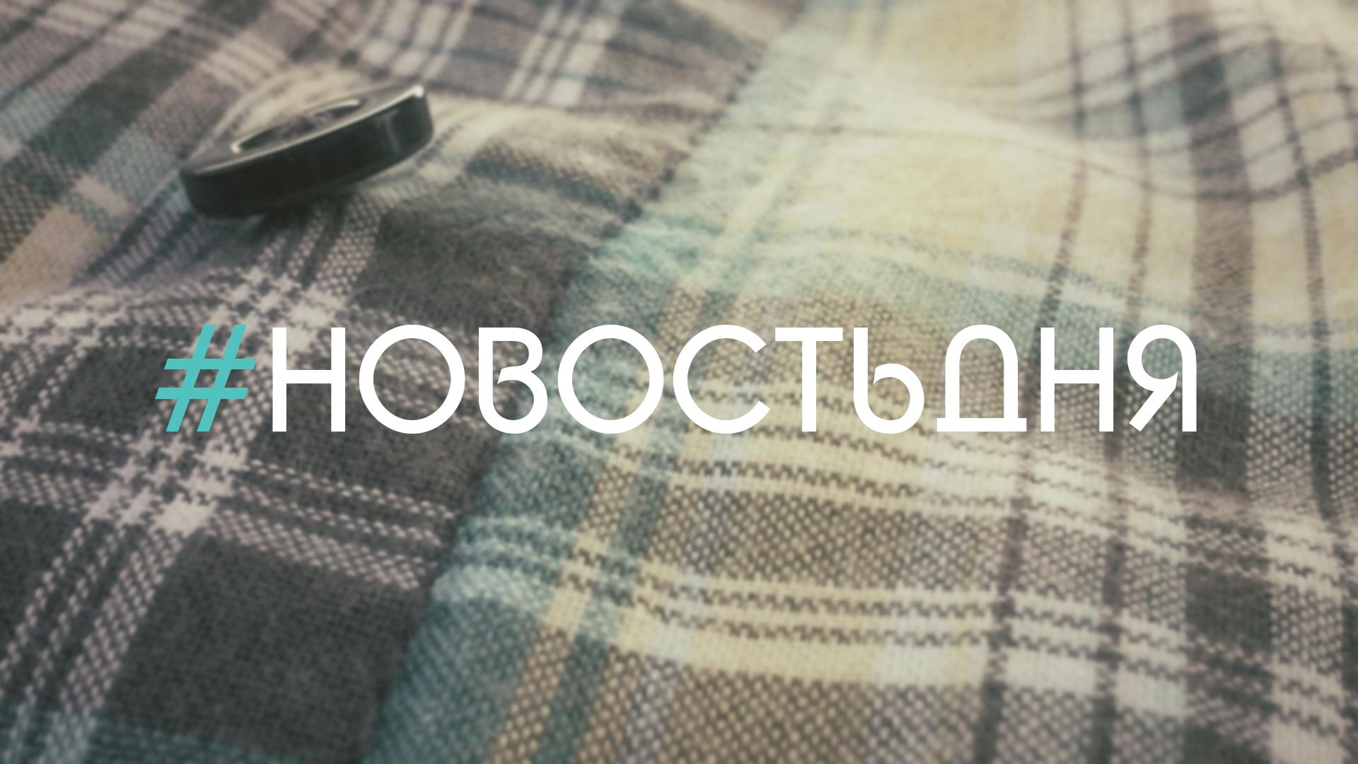 В Киеве возле кафе на Подоле мужчина получил огнестрельное ранение - Цензор.НЕТ 3647